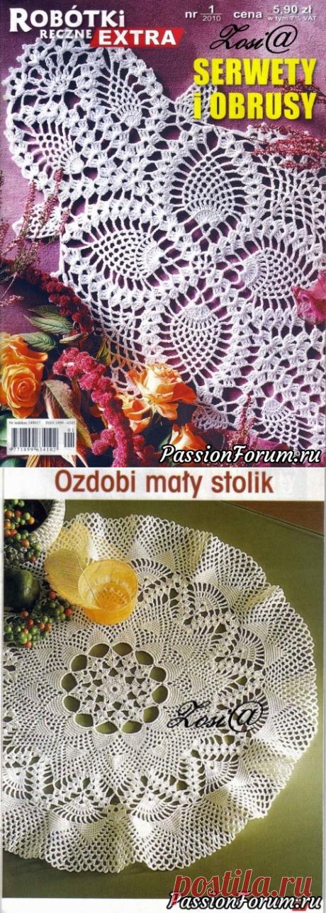 Польские журналы по вязанию крючком   Вязаные крючком аксессуары