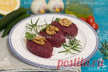 Пхали из свеклы – рецепт приготовления с фото от Kulina.Ru