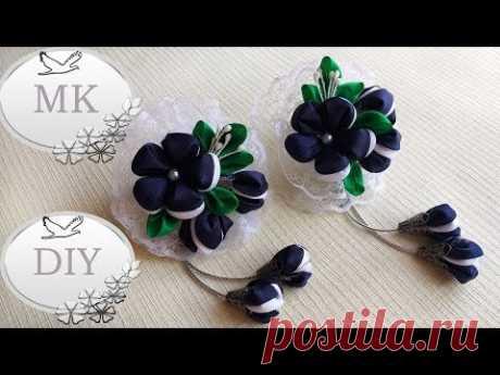 Школьные Резинки для волос с цветами, МК 🌺 DIY Scrunchy with Kanzashi flowers 🌺 acessorios para o - YouTube