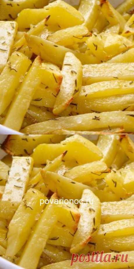 Полезный картофель фри без вреда для здоровья!