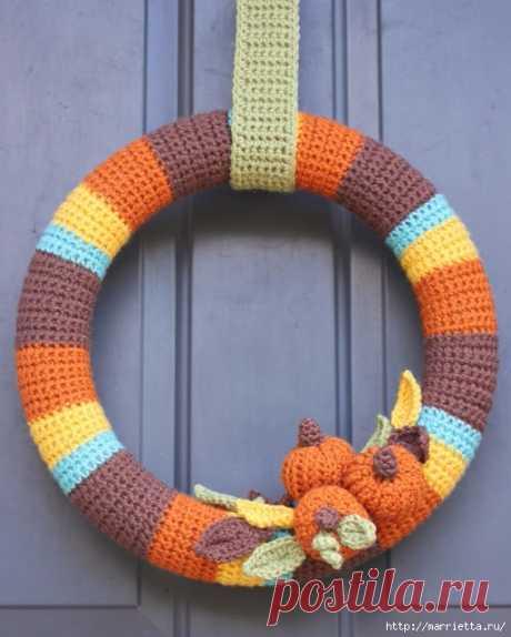 Осенний венок из пряжи с тыковками. Вязание крючком