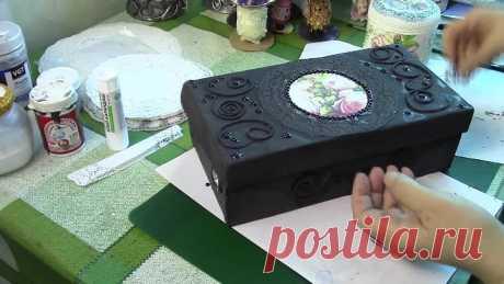 Шкатулка из обувной коробки своими руками. ХоббиМаркет