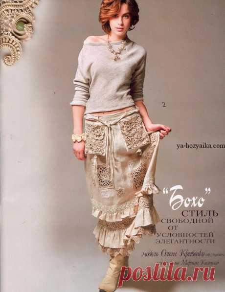 Вязание в стиле бохо-шик. Комбинированная бохо юбка своими руками