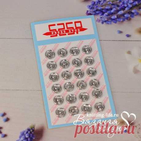 Мини-кнопки 6-8 мм (24 штуки). Фурнитура. Вязаная жизнь. игрушки #Миникнопки6-8мм(24штуки) #Фурнитура #Вязанаяжизнь #игрушки #вязанаяигрушка #амигуруми #кнопкидляигрушек #кнопкидляамигуруми #миникнопки