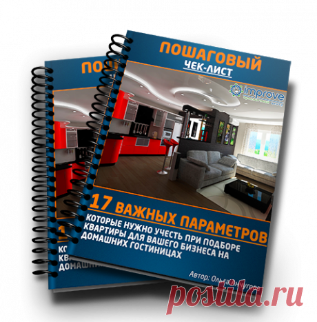 17 важных параметров, которые нужно учесть при подборе квартиры -lm252 — Прибыльный бизнес сегодня