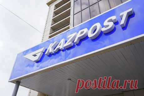 Соцвыплата 42 500 тенге: Казпочта начала выдачу виртуальных карт - Новости Mail.ru