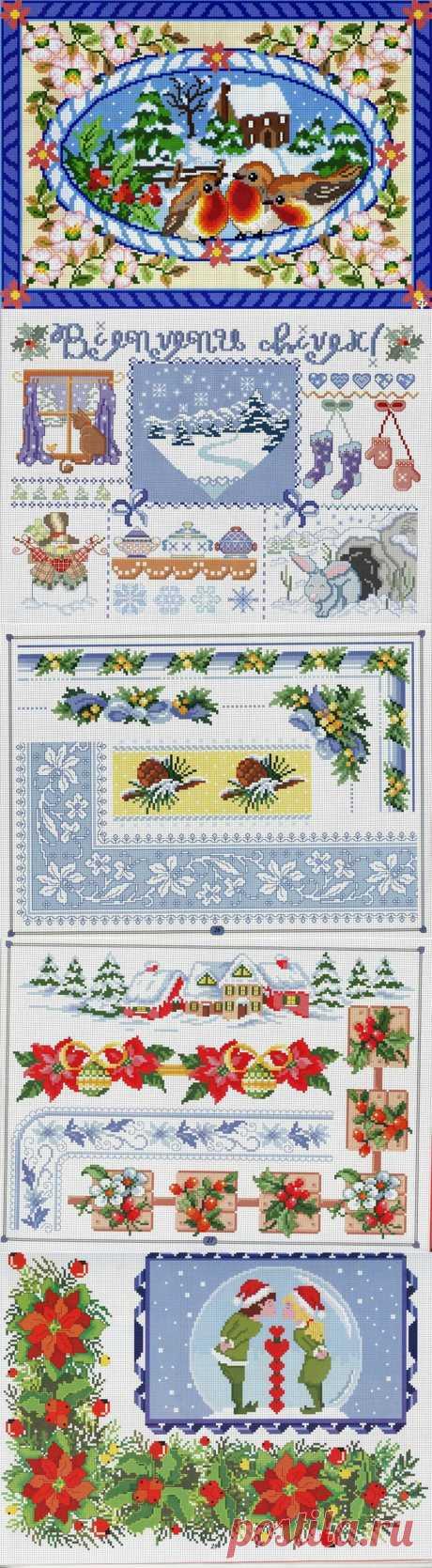 Схемы вышивок-мелочей к Новому году.