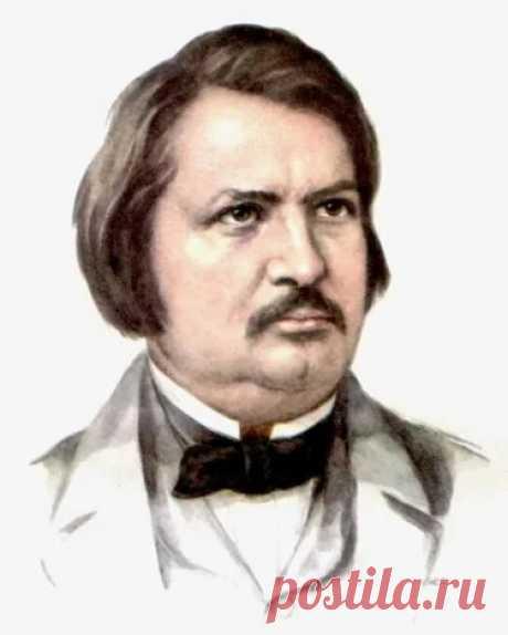 Афоризмы Оноре де Бальзака
