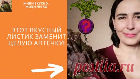 Снимает отеки, укрепляет волосы и помогает похудеть   Живи вкусно, живи легко с Людмилой Симиненко   Яндекс Дзен