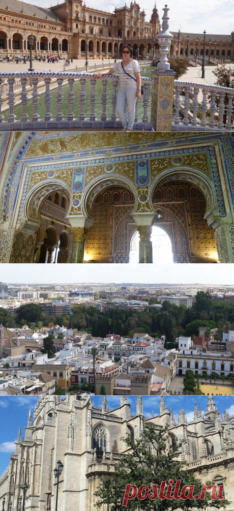 Обзорная экскурсия в Севилье с посещением Алькасара и Кафедрального собора | Туризм в Испании