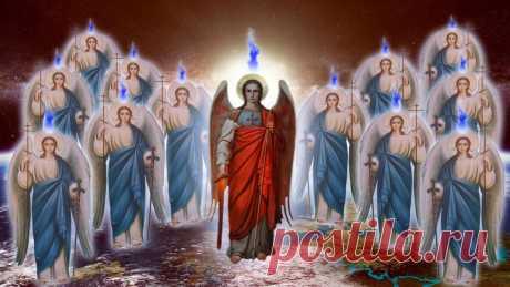 Сильная молитва Ангелу Хранителю об защите и помощи. Молитва на каждый день. | Молитвы на каждый день | Яндекс Дзен