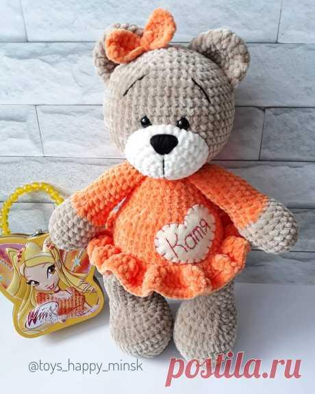 PDF Плюшевый мишка. FREE amigurumi crochet pattern. Бесплатный мастер-класс, схема описание для вязания амигуруми крючком. Вяжем игрушки своими руками! Медведь, мишка, медведица, медвежонок, teddy bear, suportar, bär, ours, medvěd, medvídek, nallebjörn. #амигуруми #amigurumi #amigurumidoll #amigurumipattern #freepattern #freecrochetpatterns #crochetpattern #crochetdoll #crochettutorial #patternsforcrochet #вязание #вязаниекрючком #handmadedoll #рукоделие #ручнаяработа #pattern #tutorial #häkeln