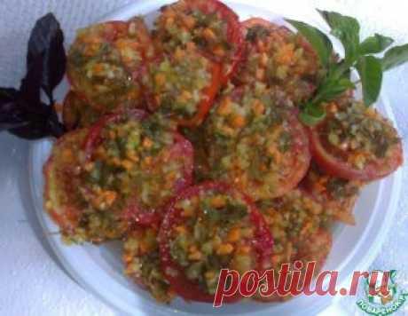 """Закуска из помидоров """"Пальчики оближешь"""" – кулинарный рецепт"""