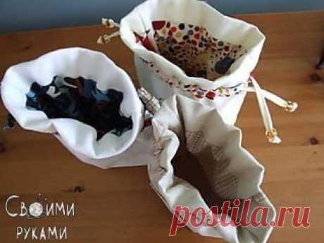 Простой способ пошива удобных мешочков