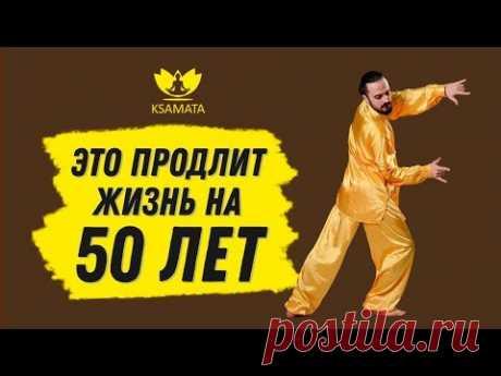 30 СЕКУНД ДВИЖЕНИЙ ПОЯСНИЦЕЙ УВЕЛИЧИТ ЖИЗНЬ НА 50 ЛЕТ! И вылечат Поясничный остеохондроз! - YouTube