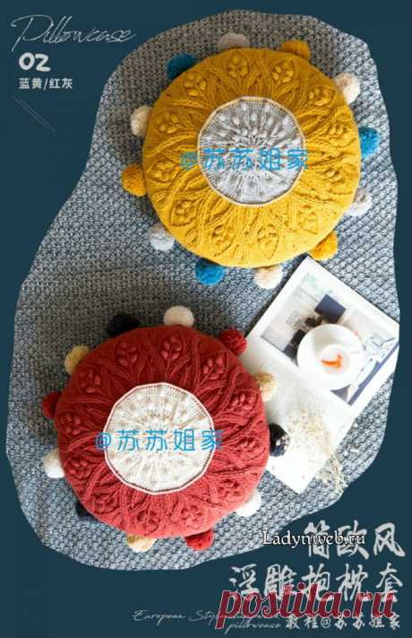 Круглая подушка с помпонами крючком схема | Ladynweb.ru