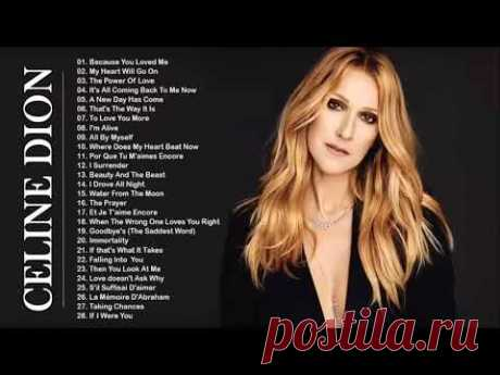 Celine Dion Greatest Hits (Full Album) Best Songs of Celine Dion (HQ)