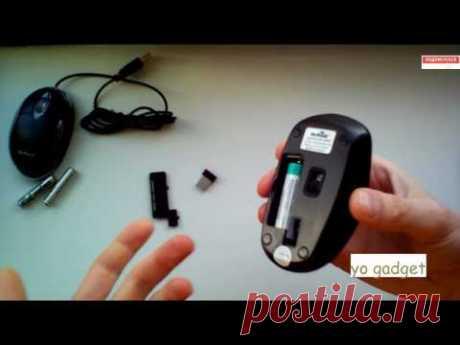 Как выбрать беспроводную мышь и настроить её