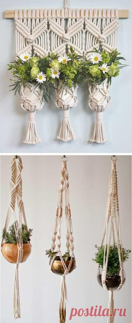 Кашпо для цветов в технике Макраме своими руками: схемы плетения и видео-уроки для начинающих | Крестик
