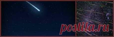 Сонник старого мудреца - Сонник падающая звезда: к чему снится падающая звезда?