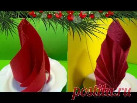 10 Способов Как Сложить Салфетки На Новогодний-Рождественский Стол!Сложить салфетки-красиво, быстро.
