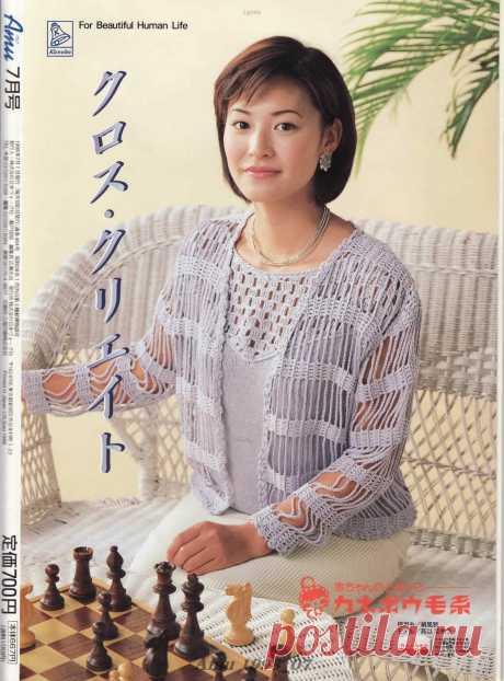 Альбом «Amu 1998 07»