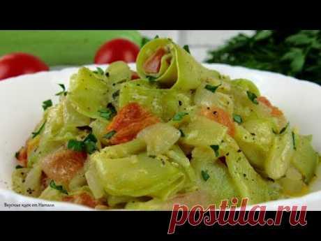 Такие КАБАЧКИ съедаются в миг ☆ Просто, ВКУСНО ☆ РЕЦЕПТ вкуснейшего БЛЮДА из кабачков | Zucchini - YouTube