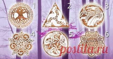 Тест: Выберите один из кельтских символов и узнайте, что он говорит о вашей внутренней силе! 4