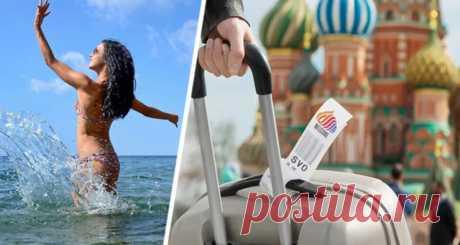 Продажи туров на Черное море подскочили в 5 раз: обзор цен по курортам Рост продаж в июне на российские курорты составляет 55% от недели к неделе на данный момент. Такую оценку представили эксперты сервиса онлайн-покупки...