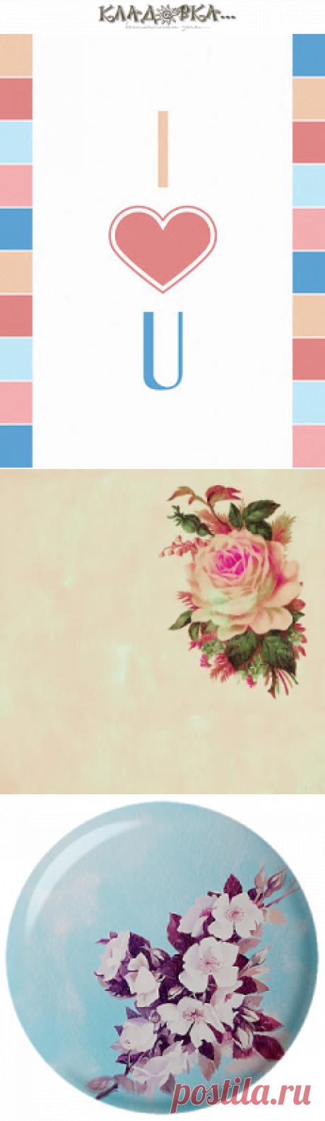 Кладовка...: Любовь не знает границ - распакованный скрап-набор для фотошопа png