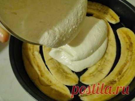 Готовим вкусно - Творожно банановая запеканка
