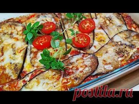 Невозможно оторваться! Запеканка из баклажанов сыра и помидоров. Запеченные баклажаны в духовке. - YouTube