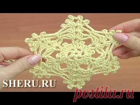 Crochet Motifs Tutorial 37 часть 1 из 2 Кружевной мотив крючком
