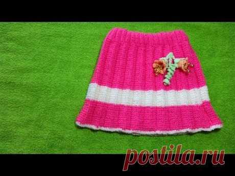 Вязание юбки для девочки трех лет. Вязание спицами
