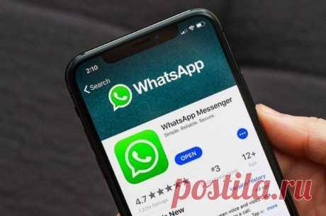 Что за сообщения со странными символами, «ломающие» WhatsApp? Пользователи WhatsApp рискуют лишиться доступа к приложению и потерять историю переписки, открыв некоторые сообщения.