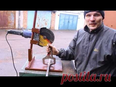 Самодельная станина для болгарки.Своими руками.Часть1