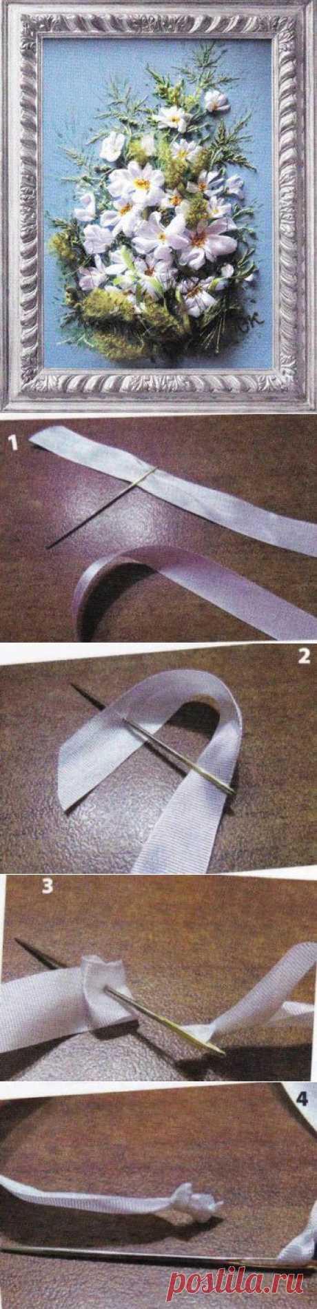 Вышивка лентами ромашек своими руками.