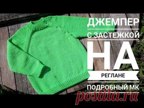 AlinaVjazet. Подробный МК. Детский джемпер. Р-р 86 см