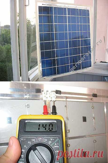 Гермаратор » Самодельная солнечная батарея на 50 Вт | Сделай САМ !