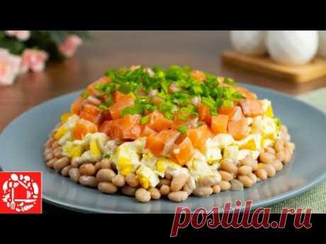 Салат с Красной Рыбой на Новый Год. Рецепт салата «Красотка». Меню на Новый Год 2021