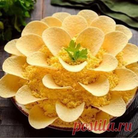 ГОТОВИМСЯ К НОВОМУ ГОДУ  Салат ХРИЗАНТЕМА  Готовим салат Хризантема на праздничный стол. Такое название салат получил за счет своего внешнего вида, который напоминает цветок. Лепестки цветка создаются из картофельных чипсов, что смотрится очень оригинально. Салат состоит из небольшого количество компонентов, которые отменно подходят друг к другу по вкусовым качествам.  Ингредиенты  Копченая куриная грудка 250 г Яйцо куриное 4 шт Консервированная кукуруза 150 г Шампиньоны ма