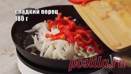 КУРИЦА КАЧЧИАТОРЕ с помидорами и грибами на сковороде по-итальянски