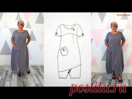 Долгожданное платье Бохо с модными акцентами. Копируем оригинальное брендовое платье