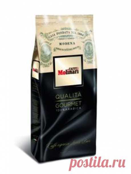 Кофе в зёрнах Caffe Molinari Gourmet 100% Arabica 1 кг/ Курьерская доставка по адресу или самовывоз из пунктов выдачи (более 5000 пунктов по всей России). Спасибо за  подписку! #кофеманыч #чай #кофе #магазин #Molinari