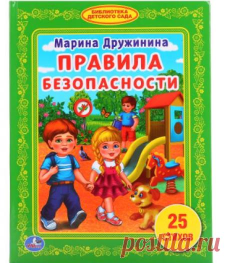 Оживите предметы начальной школы этими книгами и играми | Семейное Образование🙋♀️Личный опыт | Яндекс Дзен