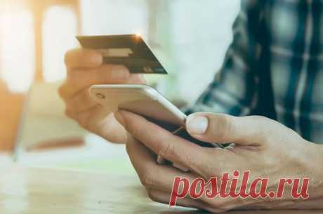 Квитанция для галочки. Является ли чек из онлайн-банка платежным документом Можно ли предъявить чек из мобильного банковского приложения, как подтверждение операции, АиФ.ru узнал у юристов.