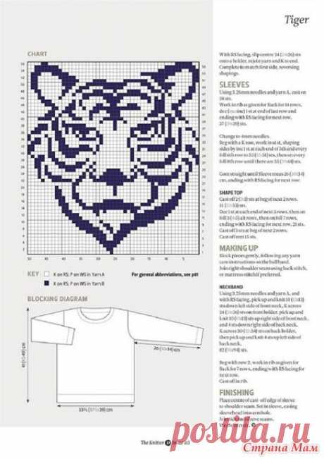 Свитер «Тигр» - Жаккард - Страна Мам