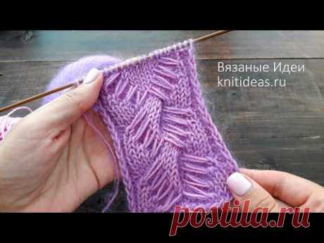 Kabartmalı örgü modeli English subtitles embossed weave model