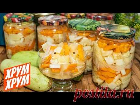 Хрустящие маринованные кабачки на зиму рецепт заготовки с морковью!