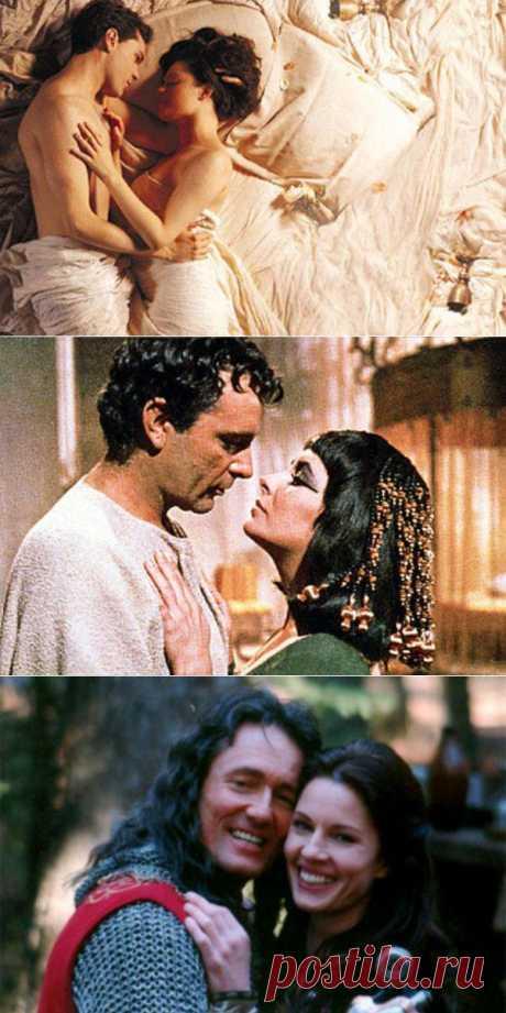 20 Самых известных любовных саг в истории и литературе - Психология отношений